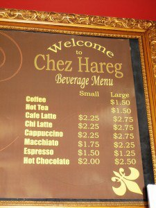 Chez Hareg Pastries: Not Just Another Yelp Review